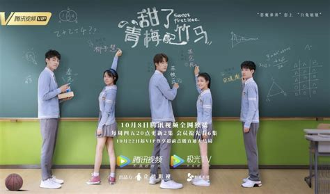 Sweet First Love Episode 2 Eng Sub Raw Video - Fastdramacool
