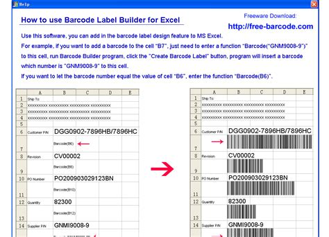 EasierSoft - Barcode Maker Software - Barcode Printer and