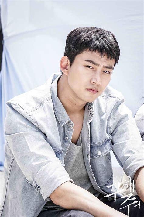 3557 best images about 2pm and Ok Teacyeon on Pinterest