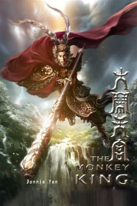Monkey King: A Look At China's Biggest (And Craziest) Film