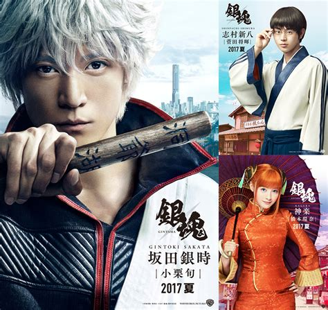 [Anime] Gintama Live-Action Movie Reveals First Visuals